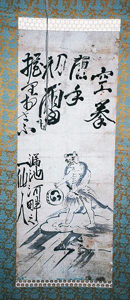 dibujo-ankichi-arakaki