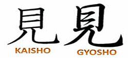 estilos-de-kanji