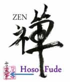hoso-fude