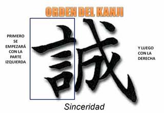 orden-kanji