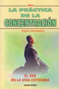 La práctica de la concentración