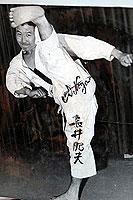 Su-Maestro,-Akio-Nagai