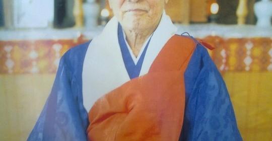 Gogen Yamaguchi