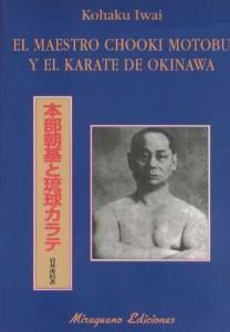 chookimotobu