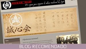 Blog-seishin-kai