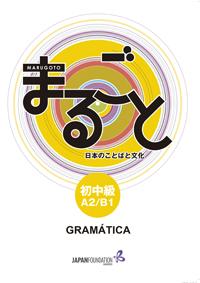 gramatica_japonesa_a2(espanol)2015.indd