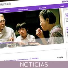 Blog Fundación Japón Madrid