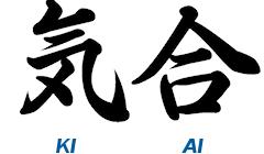 KiaiKanji