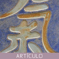 Filosofía China en las artes marciales: Las Habilidades Guerreras, el Tao y el Zen