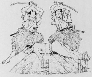 katana-samurai-japon