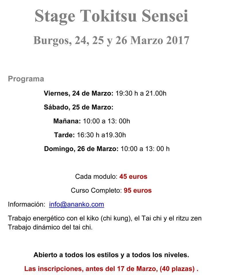 Jiseido-Burgos2017-1
