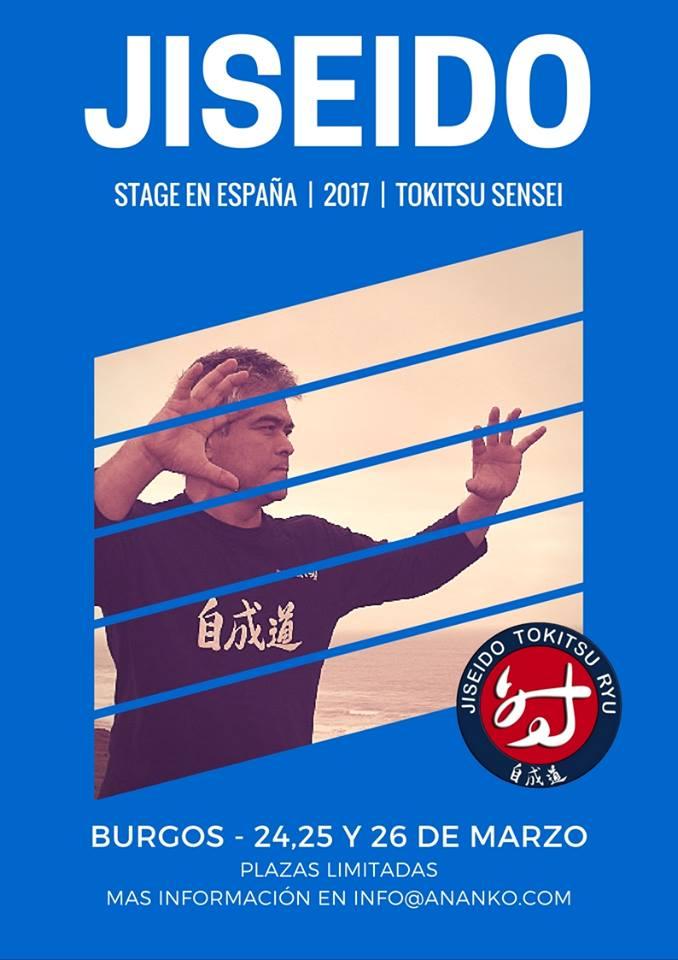 Jiseido-Burgos2017