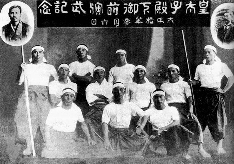 Hirohito-demo
