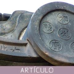 El Origen de las Artes Marciales Tradicionales en Japón. (5)