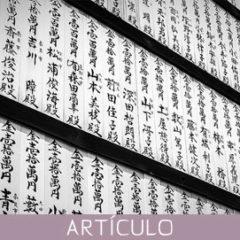 El Kanji, su utilidad y función