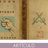 Los primeros libros de Karate