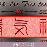 KI, El Concepto (II)