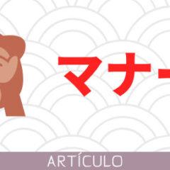 Cosas que se consideran de mal gusto en Japón