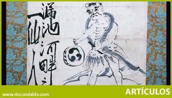 El Dibujo de ……..ANKICHI ARAKAKI