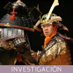 Bushi 武士 & Samurai 侍