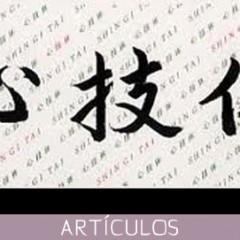 Shin Gi Ichi Tai 体一技心