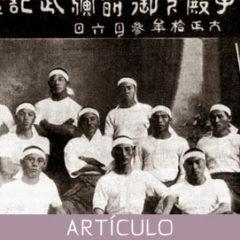 Azato Ankoh: Mi Maestro Por Gichin Funakoshi