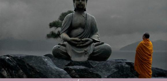 La profundidad del Karatedo [8]